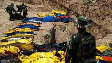 """Photo of كارثة إندونيسيا.. رقم جديد """"مفزع"""" لعدد القتلى"""