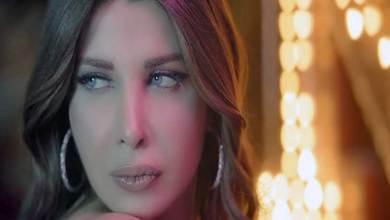 Photo of نانسي عجرم : بحزنٍ كبير تلقيت الخبر..!