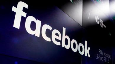 Photo of اختراق فيسبوك أسوأ مما تتصور.. إليك التفاصيل!