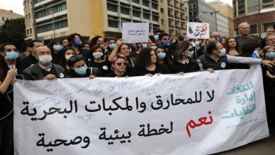 Photo of بلديات لبنان تعرض صحة المواطنين للخطر بحرقها النفايات
