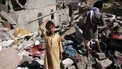 "Photo of السعودية تعترف ""بأخطاء"" للتحالف أودت بحياة مدنيين وأطفال في اليمن"