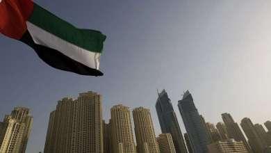 Photo of رئيس الإمارات يصدر مرسوما يعزز الاستقرار المالي في البلاد