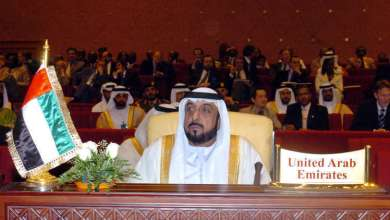 Photo of الإمارات تتبنى قانونا جديدا لمحاربة تبييض الأموال وتمويل الإرهاب