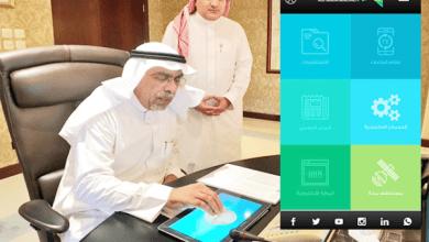 Photo of أمانة مكة تُطلق 4 خدمات جديدة في تطبيقها على الهواتف الذكية