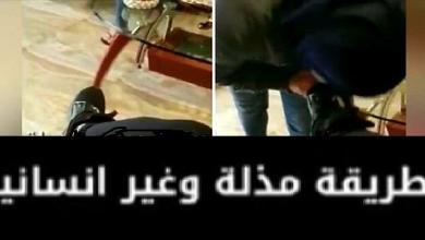 Photo of فيديو للبنانية يرغمها عسكري بالجيش على تقبيل قدم زوجته