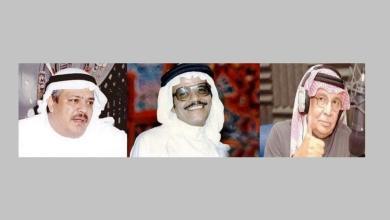 Photo of أبناء نجوم الغناء السعودي ينبشون الماضي ويصدمون الجمهور