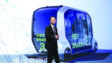 Photo of «تويوتا» تدخل حلبة تكنولوجيا السيارات ذاتية القيادة