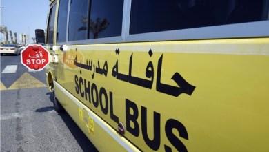 Photo of الذكاء الاصطناعي لمراقبة الحافلات المدرسية بدبي