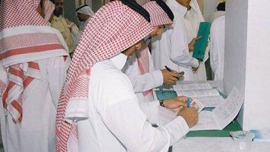 "Photo of وظائف شاغرة لـ""الرجال والنساء"" بمستشفى الملك فهد للقوات المسلحة"