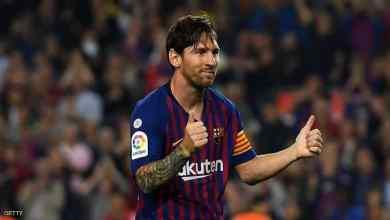 "Photo of برشلونة يعلن ""عودة ميسي"" قبل الأوان"