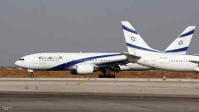 Photo of اختطاف ركاب طائرة إسرائيلية.. رحلة مرعبة من نيويورك