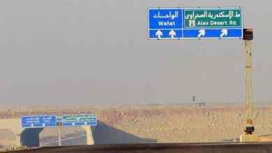 Photo of بالأرقام.. تراجع معدل حوادث الطرق في مصر