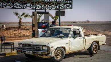 Photo of الأردن يخفض أسعار المحروقات 9% مستفيداً من تراجع النفط