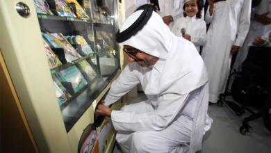 Photo of كتابي صديقي.. مبادرة قطرية لتشجيع الأطفال على القراءة