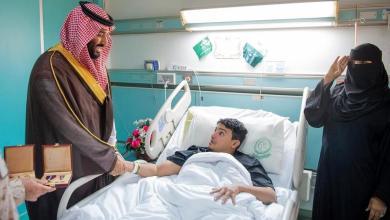 "Photo of أم سعودية تشغل تويتر.. ""هذا ما طلبته من ولي العهد"""