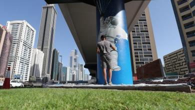 Photo of في دبي.. سكّة الحديد ليست للقطار فقط!