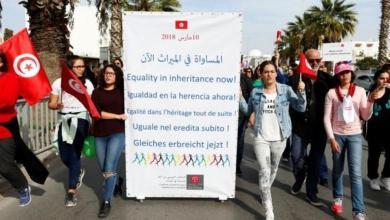 """Photo of تونس.. مجلس الوزراء يصادق على """"المساواة في الميراث"""""""