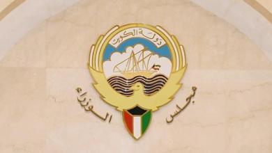 Photo of اليوم عطلة في الكويت لسوء الأحوال الجوية