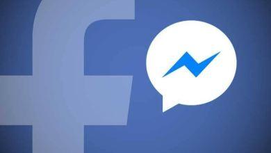 "Photo of ""ماسنجر فيسبوك"" يطرح ميزة طال انتظارها"