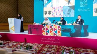Photo of انطلاق مهرجان قطر للتسوّق السبت المقبل حتى 20 يناير