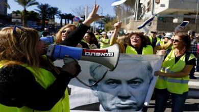 """Photo of """"السترات الصفراء"""" تكتسح تل أبيب احتجاجاً على الغلاء"""