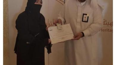 Photo of هذه هي الحائزة على أول رخصة نسائية للإرشاد السياحي بمكة