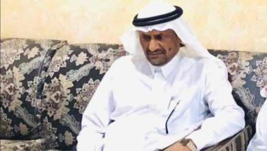 Photo of سعودي يفتدي حياته لينقذ ابنته وحفيدته من الغرق
