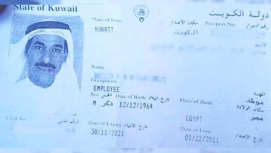 Photo of العثور على كويتي مقتولاً داخل شقته في مصر