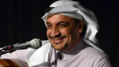 Photo of مطرب سعودي وصل سماء الشهرة ثم اختفى.. هذه قصته