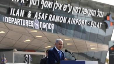 Photo of إسرائيل تفتتح مطارا دوليا جديدا قرب العقبة.. والأردن تعلق
