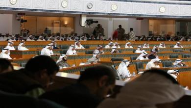Photo of البرلمان الكويتي يسقط عضوية النائبين الحربش والطبطبائي