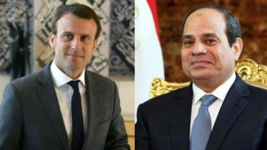 Photo of قمة مصرية فرنسية اليوم بالقاهرة