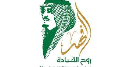 Photo of الكويت تستضيف معرض وفعاليات تاريخ الملك فهد