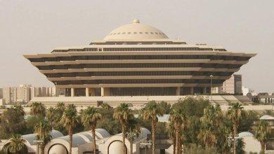 Photo of تنفيذ حكم القتل تعزيرًا في مهرّب كوكايين بالمدينة المنورة
