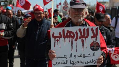 Photo of تونس.. تجميد أموال 40 شخصاً على صلة بالإرهاب