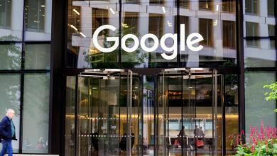 Photo of لانتهاك الخصوصية.. تغريم غوغل 57 مليون دولار