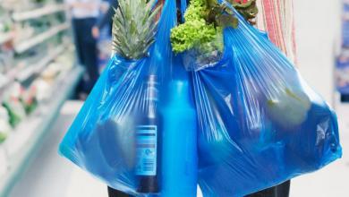 Photo of الأكياس البلاستيكية لم تعد مجانية في تركيا.. وهذا هو السبب