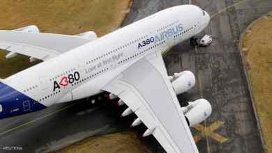 Photo of إيرباص تعلن وقف إنتاج أكبر طائرة في العالم