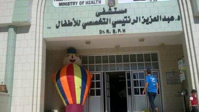 "Photo of ""الموت البطيء"" يهدد أكثر من 8 آلاف مصاب بالسرطان في غزة"
