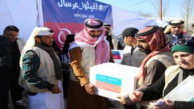 Photo of جزء من منحة أمير قطر… معونات للّاجئين السوريين في لبنان