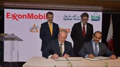 Photo of قطر تضخ استثمارات بالمليارات في مشروع للغاز بالولايات المتحدة