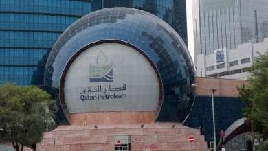 Photo of قطر تحقق اكتشافا كبيرا للغاز والمكثفات في جنوب إفريقيا
