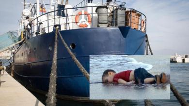 """Photo of الطفل """"إيلان كردي"""".. سفينة تنقذ اللاجئين في المتوسط"""