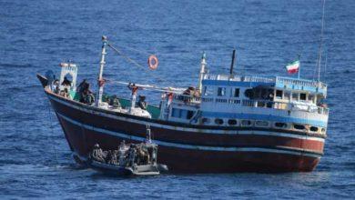 Photo of البحرية الاسترالية تصادر مخدرات بقيمة 150 مليون دولار في بحر العرب