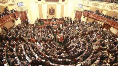 Photo of البرلمان المصري يوافق مبدئياً على تعديل الدستور