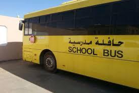 Photo of تشكيل لجنة تحقيق عاجلة في وفاة الطفلة زهور الفقيه المنسية في الحافلة