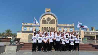 """Photo of الإمارات.. """"المدن المضيفة"""" تستضيف العالم في الأولمبياد الخاص"""