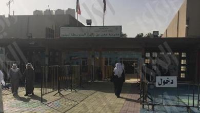 Photo of إغلاق مراكز الاقتراع في الانتخابات التكميلية لمجلس الأمة