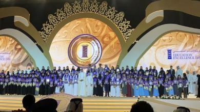 Photo of أمير قطر يكرم الفائزين بجائزة التميز العلمي