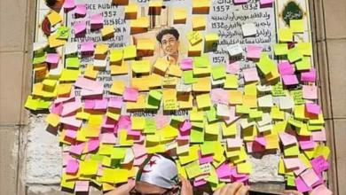 Photo of هذه آخر صيحة للاحتجاج في الجزائر